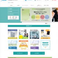JMAM様 通信教育2020サイトリニューアル