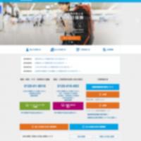 外資系損害保険会社様 Webサイト/ツール UXUI改善