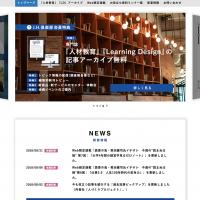 JMAM様 「J.H.倶楽部」サイト構築
